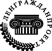 ОАО «Ленгражданпроект»