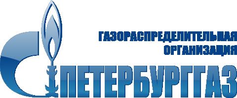 ООО «ПетербургГаз»