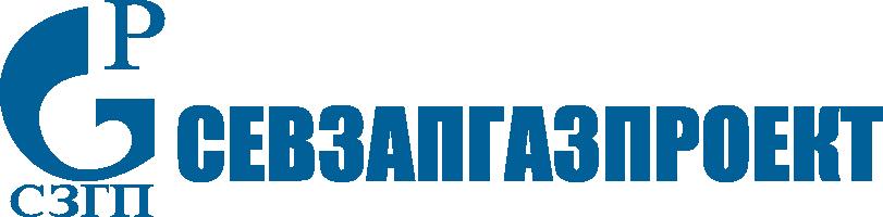 ООО «СЕВЗАПГАЗПРОЕКТ»