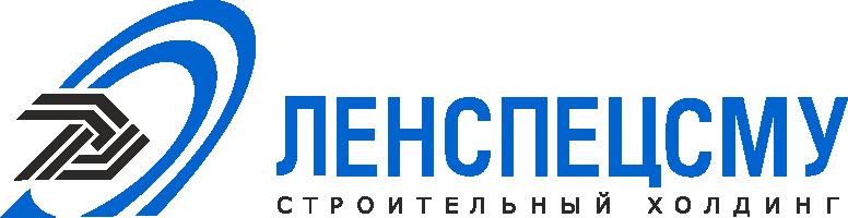 ЗАО ССМО «ЛенСпецСМУ»